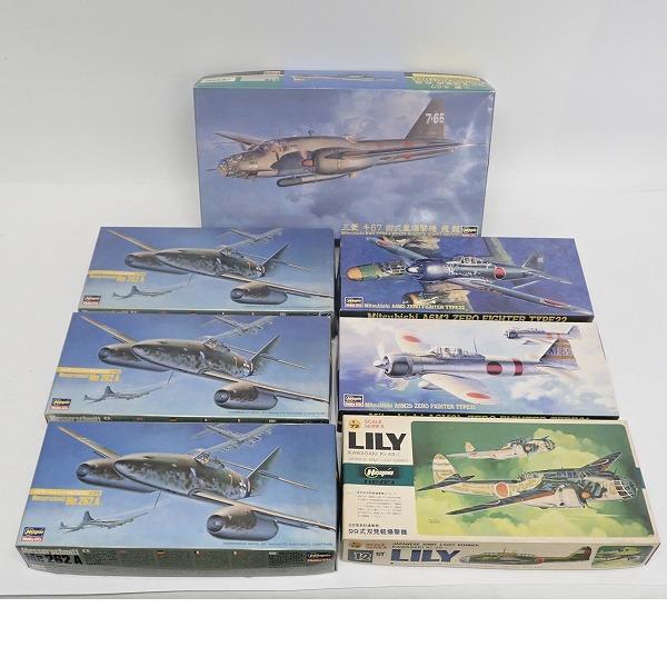 【おまとめ品】ハセガワ /1/72 メッサーシュミット Me262A/三菱 A6M2b 零式艦上戦闘機 21型 他 おまとめ7点