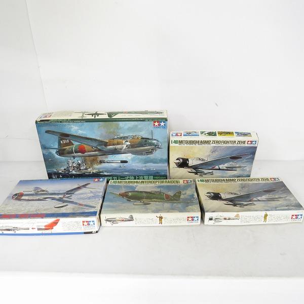 【未組立】タミヤ 1/48 三菱 一式陸上攻撃機 11型 G4M1/1/48 ミグ15他 プラモデルセット