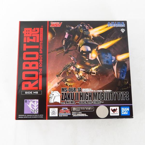 BANDAI/バンダイ プラモデル ROBOT魂 機動戦士ガンダム 高機動型ザクII ver.A.N.I.M.E. 黒い三連星