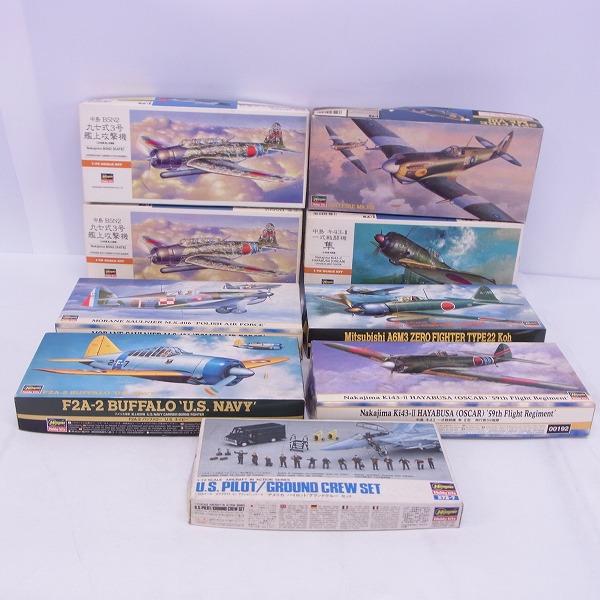 HASEGAWA/ハセガワ 1/72 中島キ43-Ⅱ 一式戦闘機 隼 /中島B5N2 九七式3号艦上攻撃機 等 プラモデル 9点セット