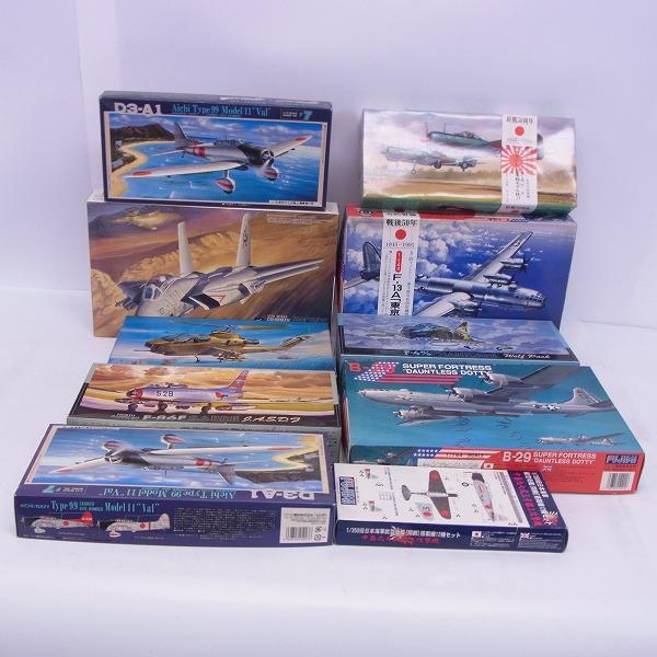 FUJIMI/フジミ 1/144 F-13A ボーイング東京ローズ 1/72 日本海軍艦上爆撃機 九九艦爆11型 等 プラモデル 10点セット