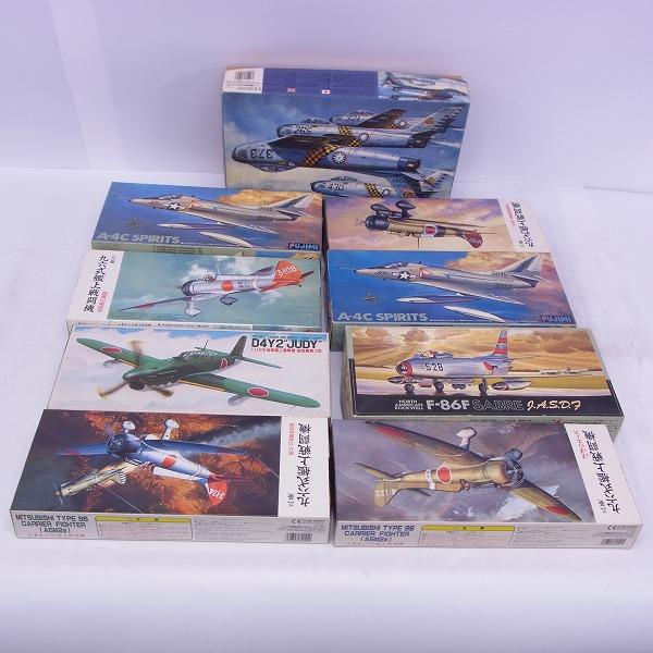 FUJIMI/フジミ 1/72 空母・蒼龍 戦闘機体 九六艦戦 F-26Fセーバー航空自衛隊 等 プラモデル 9点セット