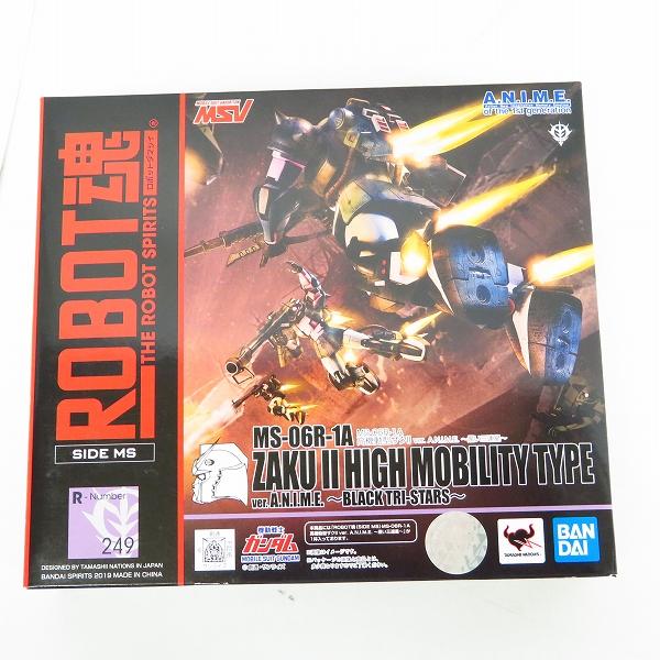 【未開封】BANDAI/バンダイ プラモデル ROBOT魂 機動戦士ガンダム 高機動型ザクII ver.A.N.I.M.E. 黒い三連星